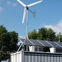 厂家直销晟成 景观照明 3KW瓦风力发电机风光互补发电