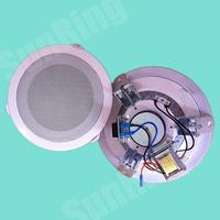 三灵供应公共广播系统SL-T-116金属吸顶广播喇叭