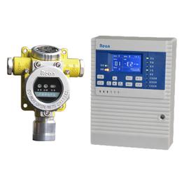 固定式天然气挥发气体检测仪
