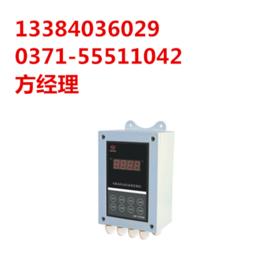 轴瓦温度显示控制仪多路巡检远传温度控制仪厂家直销价格低