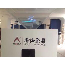 西安全息投影价格-3D全息投影供应-全息投影qy8千亿国际