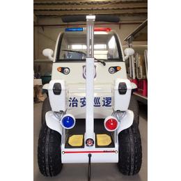 赛格威警用平衡车 电动两轮平衡车 电动巡逻平衡车