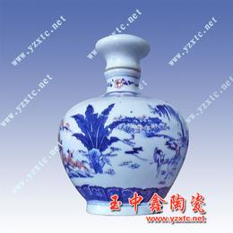 陶瓷酒瓶景德镇陶瓷酒瓶厂家