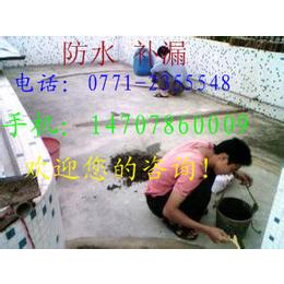 南宁市防水公司-南宁市宏大防水补漏技术有限公司