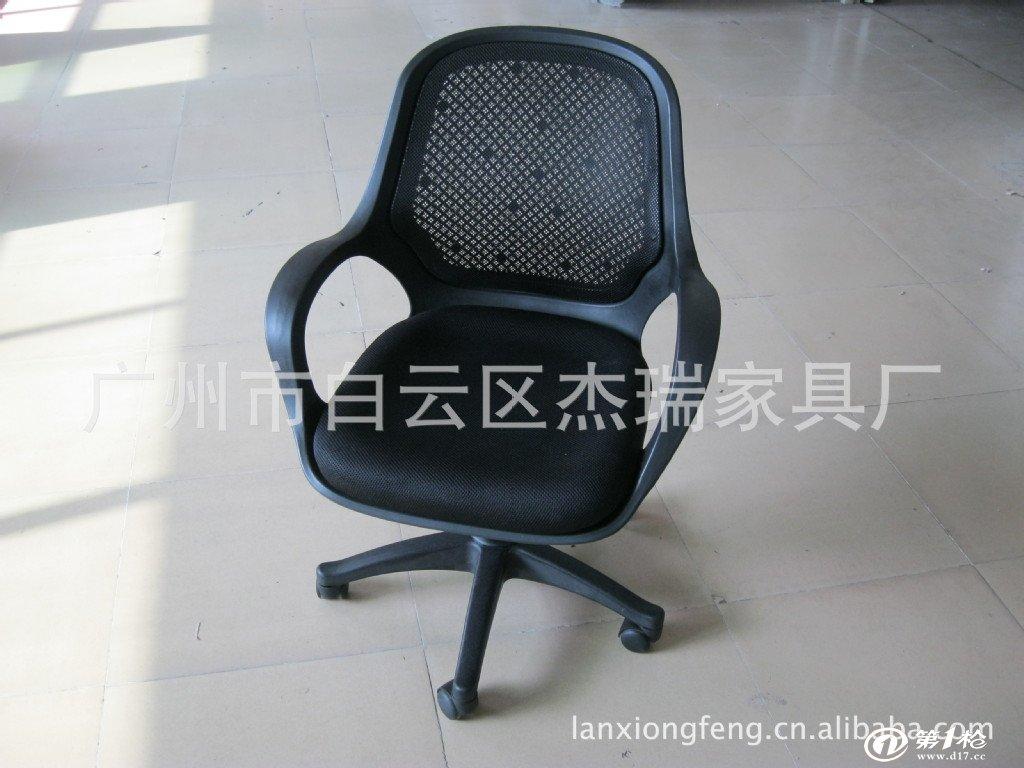 第一枪 产品库 文教办公用品 办公家具 办公椅/电脑椅 广州杰瑞供应高