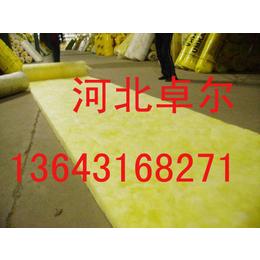 蔬菜大棚保温玻璃丝保温棉厂家直供