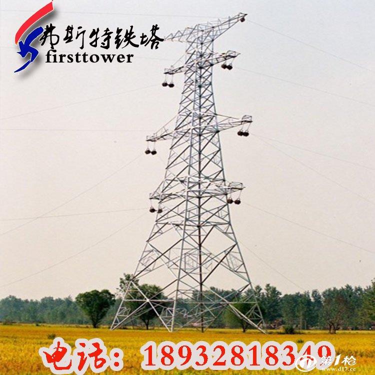 广播电视信号发射塔工程