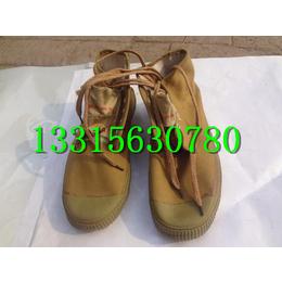 劳保防护鞋 低压作业电工安全鞋 绝缘鞋 劳保鞋