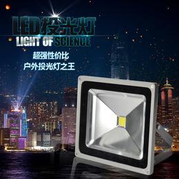 LED投光灯100w车间仓库广告招牌户外防水路灯景观庭院灯饰