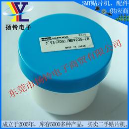 K3032K MDV235-ZB NXT 白油 30G润滑油