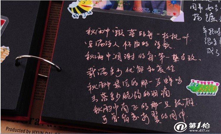 相册内页,相框,相册封面专用的黑卡纸板