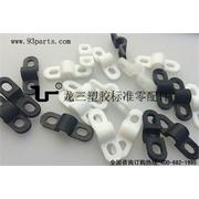 东莞龙三塑胶标准件制造有限公司