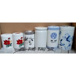 供应陶瓷茶叶罐 陶瓷蜂蜜罐定做价格