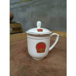 供应陶瓷会议茶杯 礼品茶杯厂家 批发价格