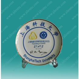 供应庆典礼品瓷盘 厂家直销瓷盘 骨瓷瓷盘价格