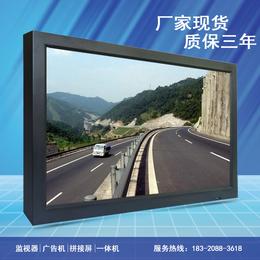 深圳市京孚光电亚博国际版70寸监控显示器高清显示交通安防专用