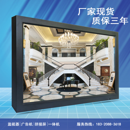 深圳市京孚光电厂家直销47寸监控显示器高清显示交通安防专用