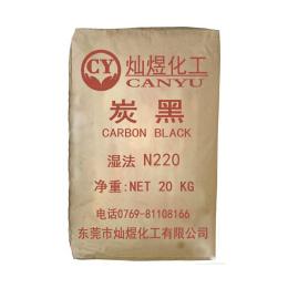 炭黑N220+炭黑N330+炭黑N550+炭黑N660+炭黑