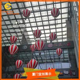 供应酒店餐厅橱窗玻璃钢热气球装饰吊挂道具定制
