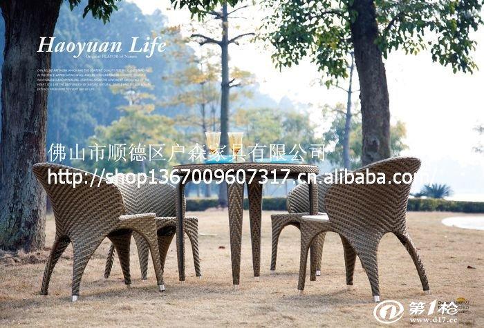 厂家供应酒店家具 户外家具藤椅 藤编沙发
