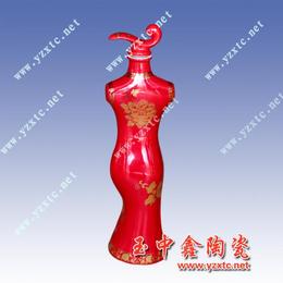 景德镇陶瓷酒瓶批发陶瓷酒瓶定做