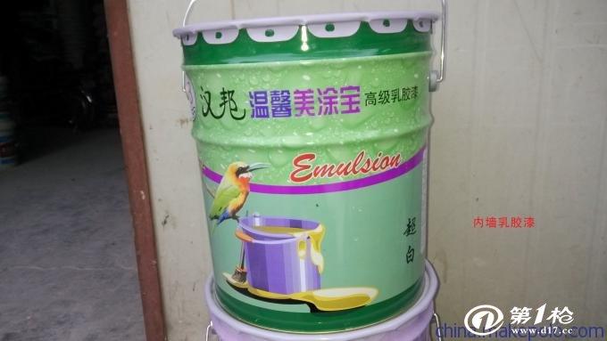 产各种规格包装铁桶