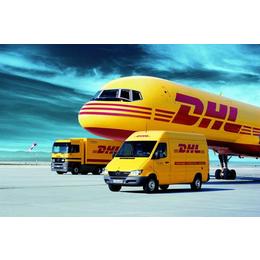 裕锋达是供应由佛山往比利时的国际快递货运公司