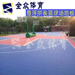 全众体育直销PP环保材料悬浮拼装地板