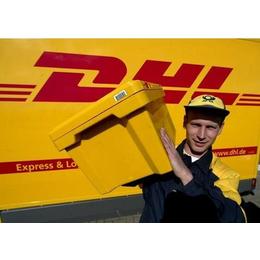 裕锋达是供应深圳到荷兰的四大国际快递公司