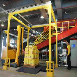 裕锋达是供应广东到新西兰的国际快递行家