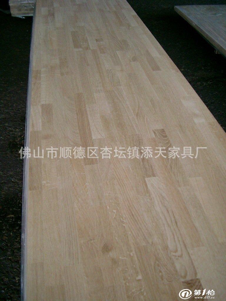 厂家直销白橡木板材  佛山市顺德区杏坛镇添天家具厂是一家加工橡胶木