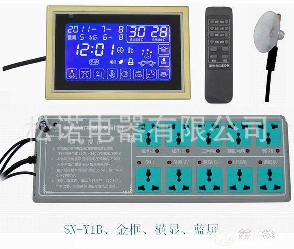 鱼缸智能控制器触摸蓝屏:sn-y1b