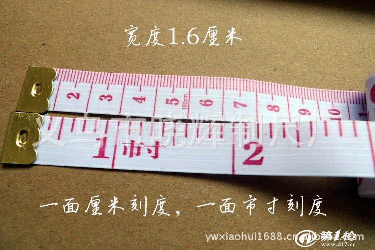 米尺上面也是有分米厘米的吧 一米等于10分米等于100厘米等于3市尺