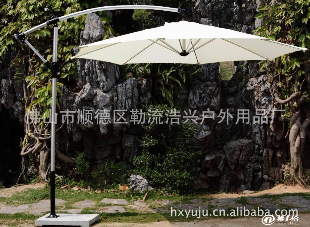 专业供应铝香蕉伞/amt遮阳伞/佛山德香蕉伞/户外遮阳