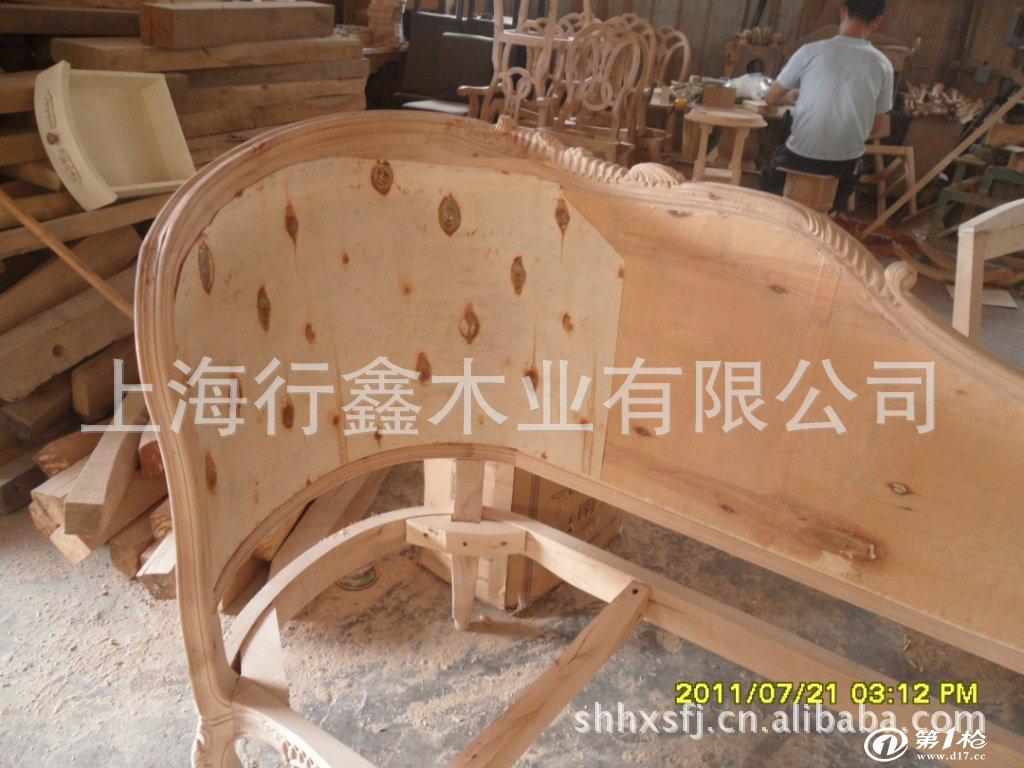 供应木制白胚椅子.后靠雕花