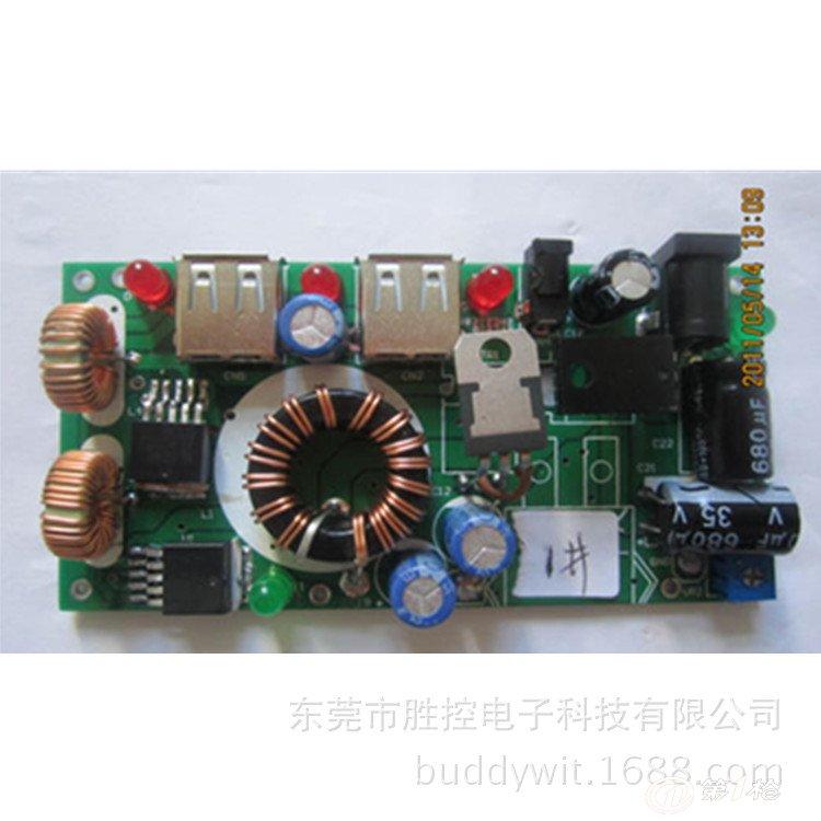 生产销售移动电源电路板 锂电池充电电路板
