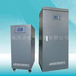 供应鸿济ZBW-S50KVA三相智能无触点稳压器