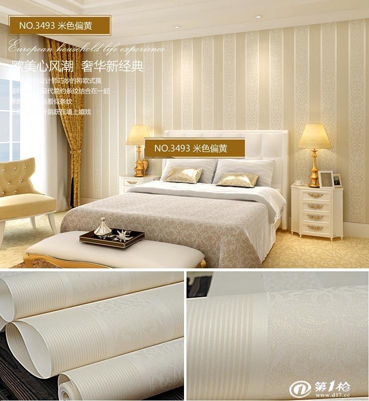 欧式竖条纹高档无纺布墙纸卧室客户酒店宾馆背景墙纸