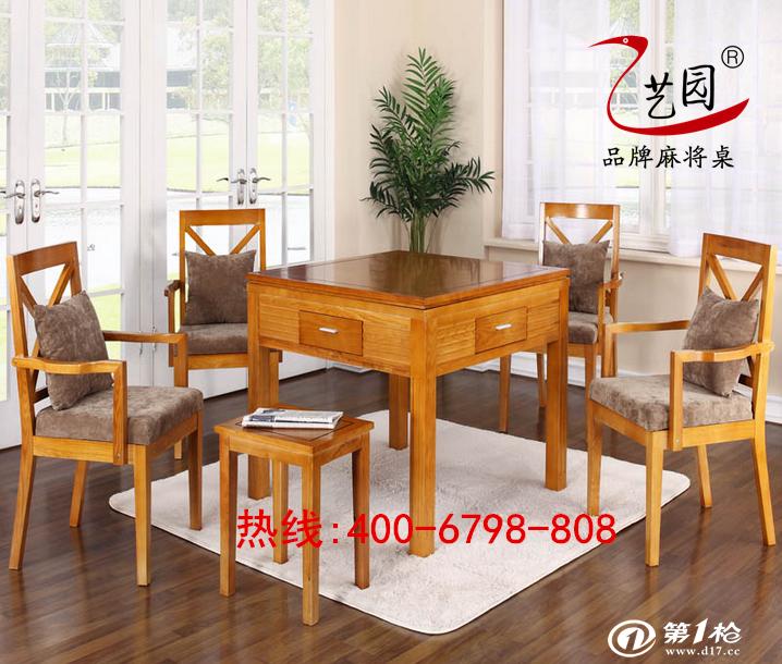 公司专业生产各式实木麻将桌
