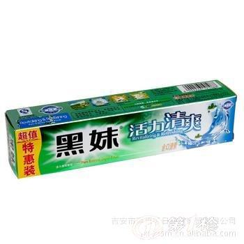牙膏 黑妹牙膏活力清爽120g 80g 200g
