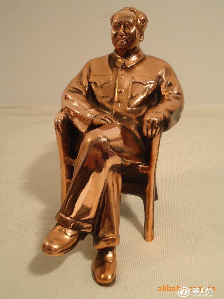 泥塑设计订做 纯铜 紫铜 玻璃钢雕塑艺术品 毛主席全身像 半身像
