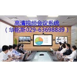 2016年视频会议室及总经理办公会议室维保服务项目