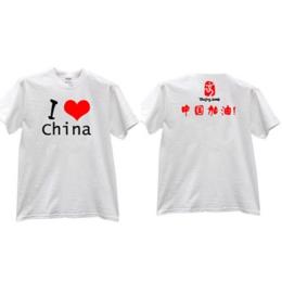 广告衫定做丶武汉广告衫定制丶舟济文化
