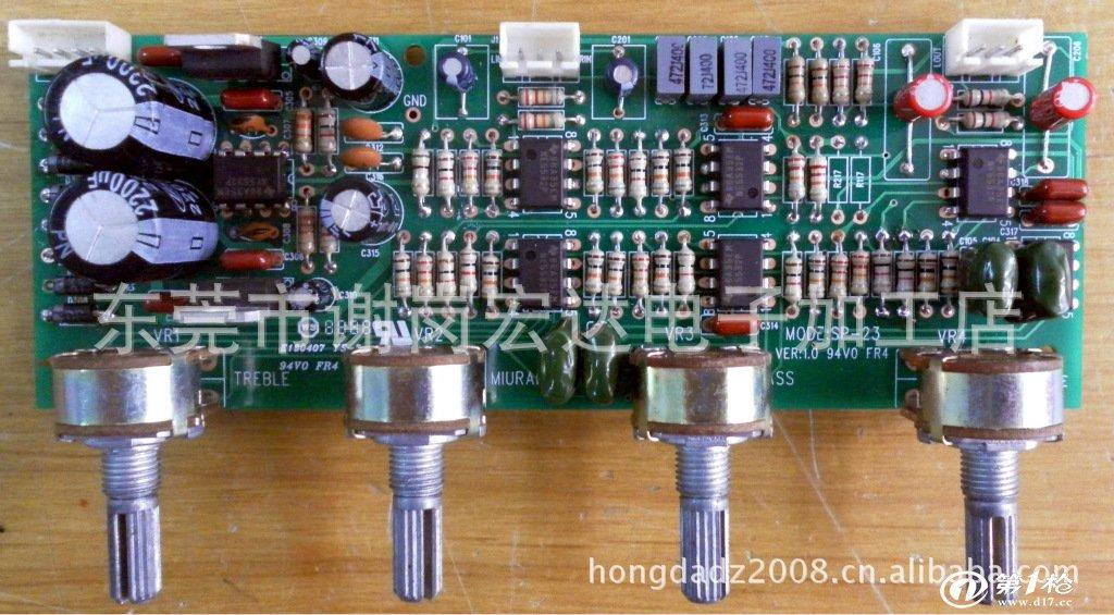 自主品牌音响电路板生产