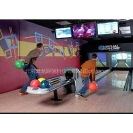 保龄球 模拟保龄球 虚拟保龄球 保龄球价格 保龄球厂家