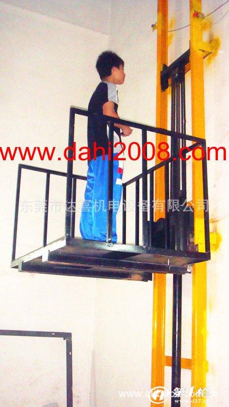 珠三角内免费上门测量设计|工厂货梯|液压货梯|简易货图片