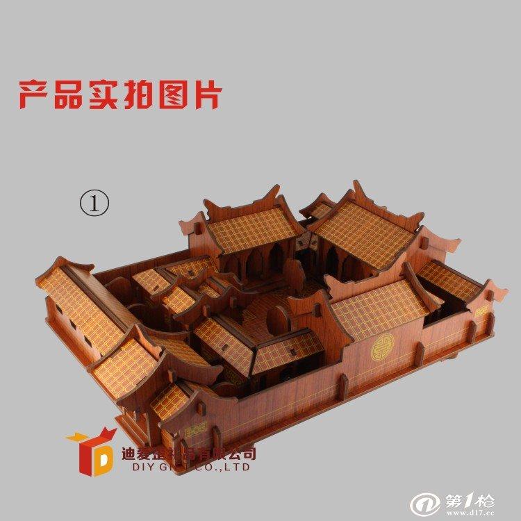 【红木北京四合院】创意礼品 3d木制儿童拼图 diy活动