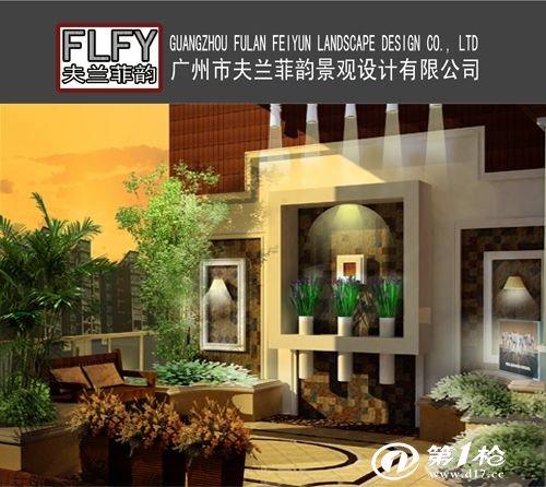 园林设施 景观建筑 夫兰景观-广州别墅庭院设计   该项目以现代东南亚