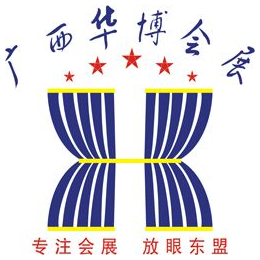 2017越南河内市电器电子展