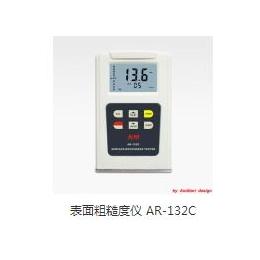 广州安妙仪器供应AR-132C表面粗糙度仪
